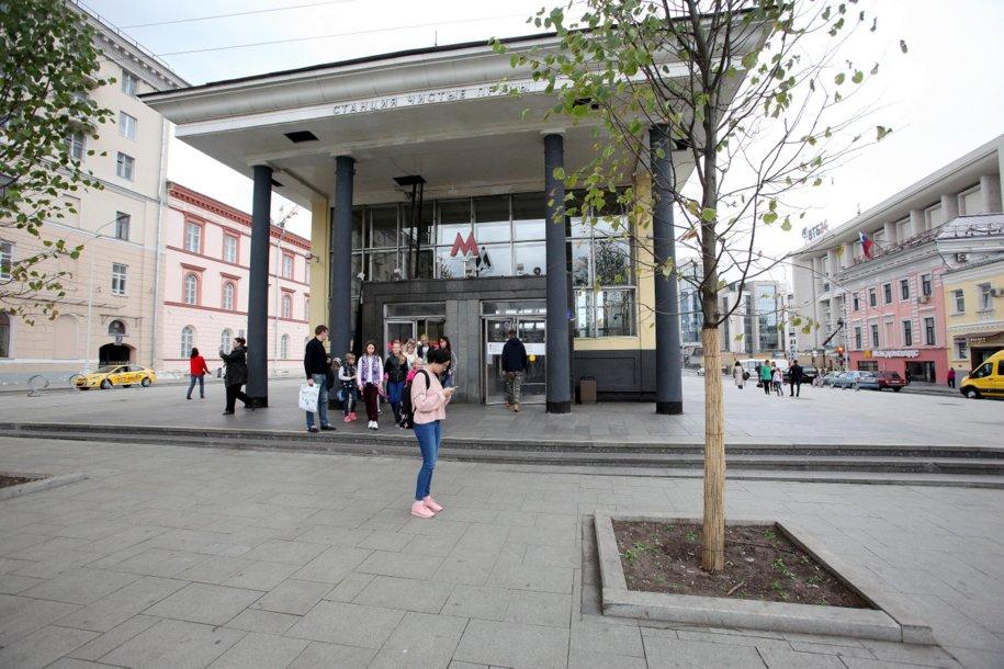 Станция метро Чистые пруды