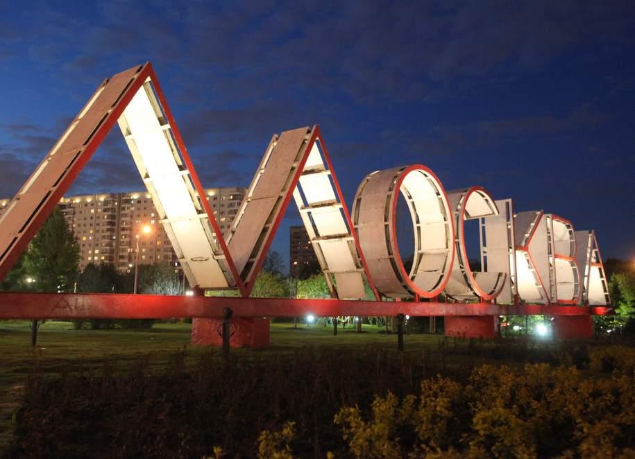 В Москве стартовала ежегодная акция «Ночь в музее»