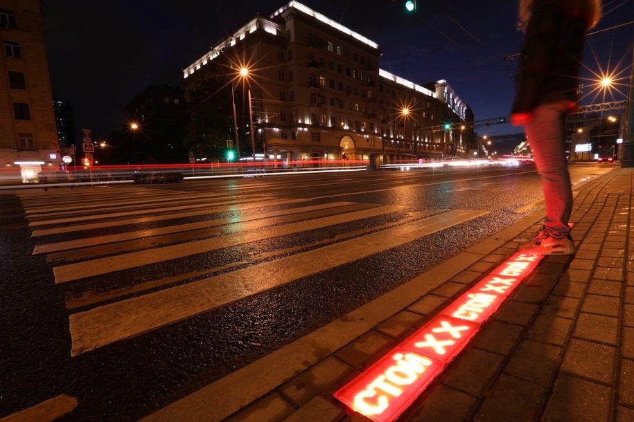 Переходы с подсветкой появились в Москве