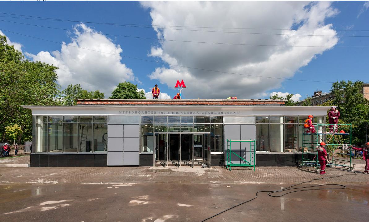 По программе «Моя улица» отремонтируют 17 фасадов метро