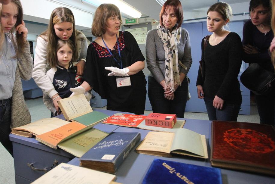 Как библиотеки и культурные центры отметят День города
