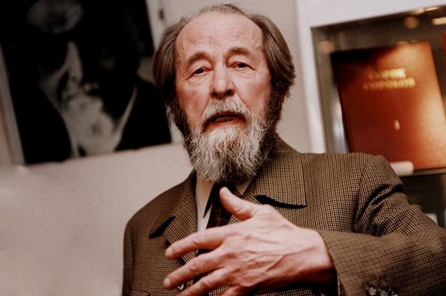 Мосгордума одобрила установку памятника Александру Солженицыну