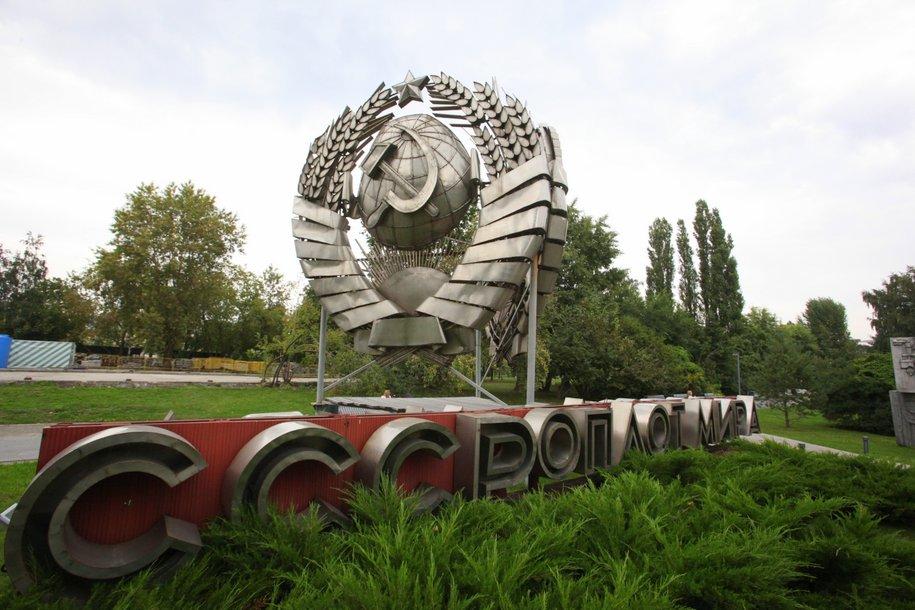 Экспонат выставки Музеон пластика места в музее парка имени Горького