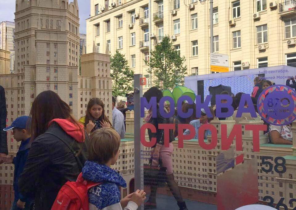 Вход на Тверскую улицу открыт через Пушкинскую площадь