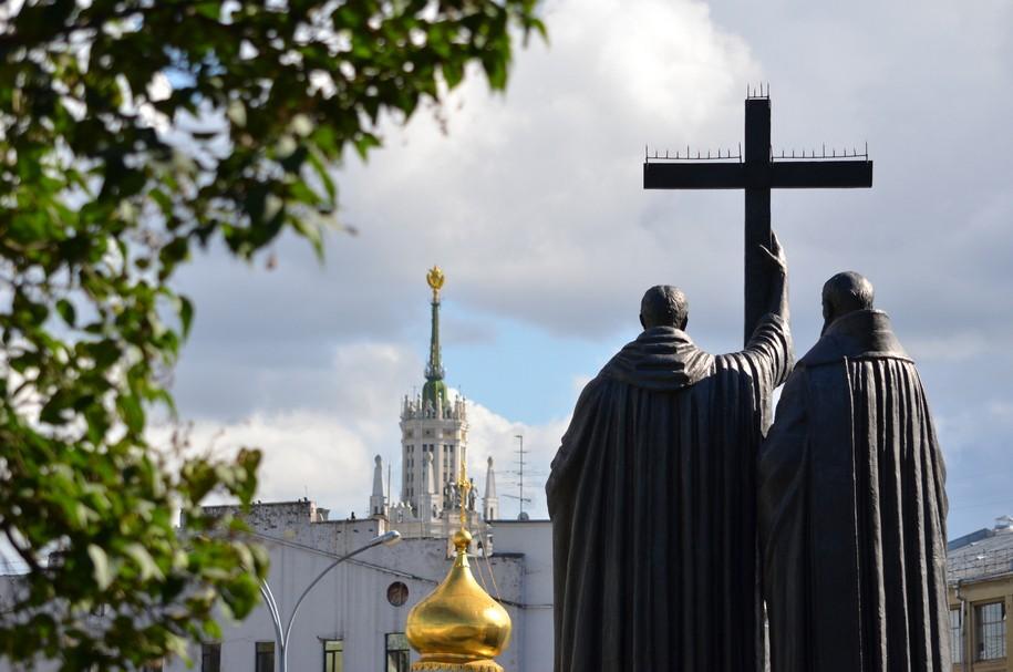 Туристический логотип появится у Москвы