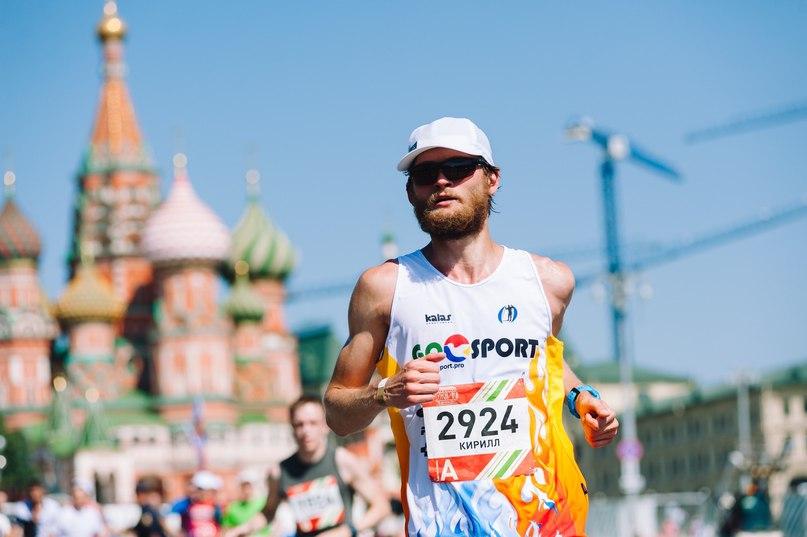 В Московском марафоне примут участие 30 тыс. человек
