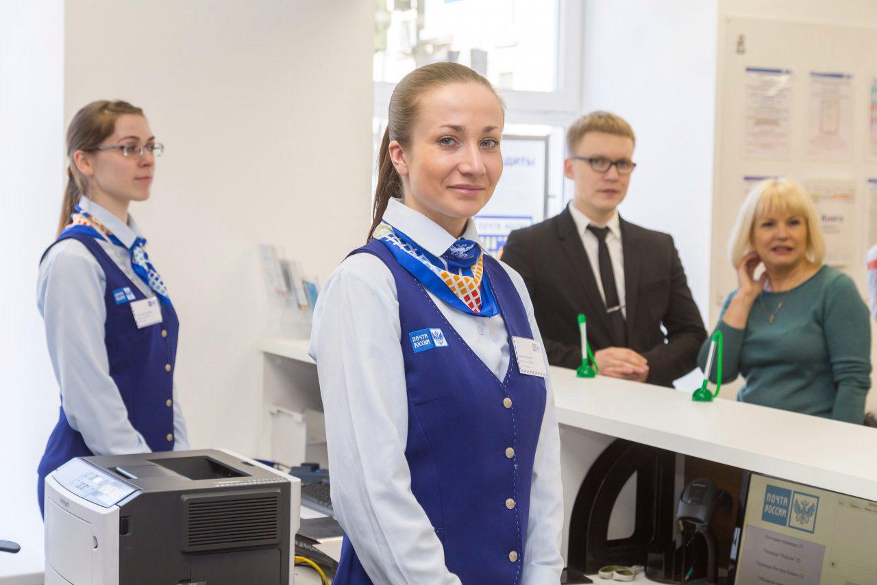 «Почта России» откроет мини-отделения в магазинах «Пятерочка»