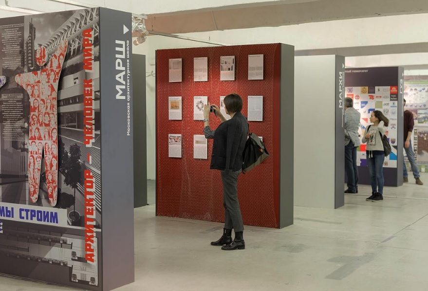 Музей Москвы запустил новый формат экскурсий