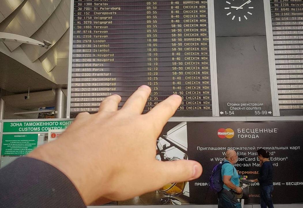 В столичных аэропортах задержано более 10 рейсов