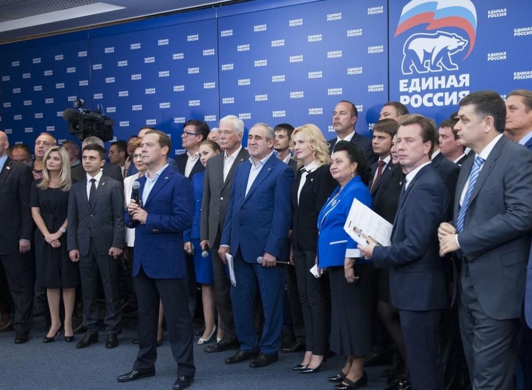 «Единая Россия» заняла первое место на выборах в Москве