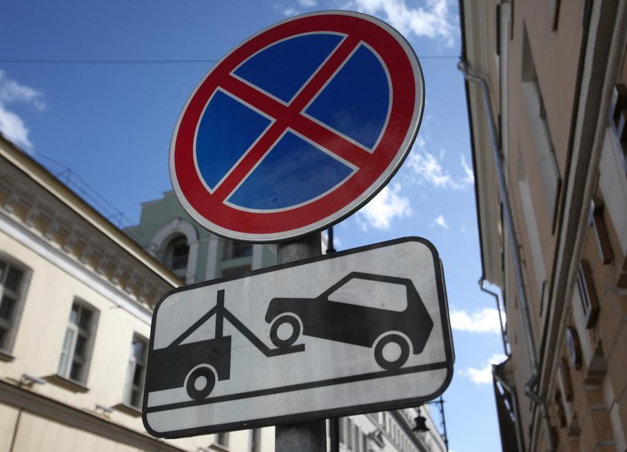 На 1-й Сокольнической улице ограничено движение транспорта