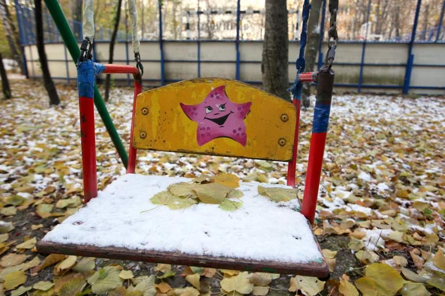 Климатическая зима придет позже намеченного срока