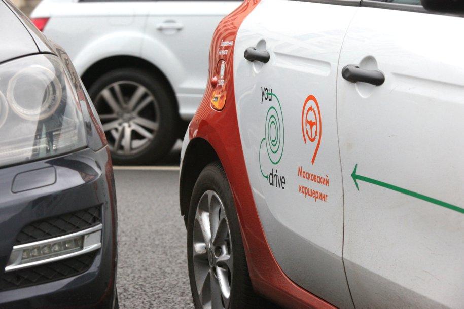 В сервисе каршеринга YouDrive появились электромобили