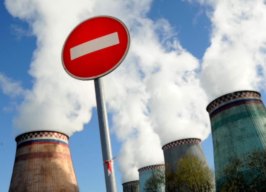 Энергосистема Москвы готова к холодам