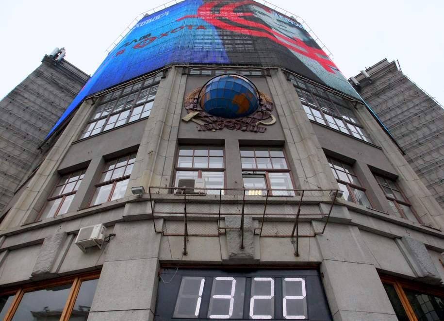 Здание Центрального телеграфа на Тверской могут продать