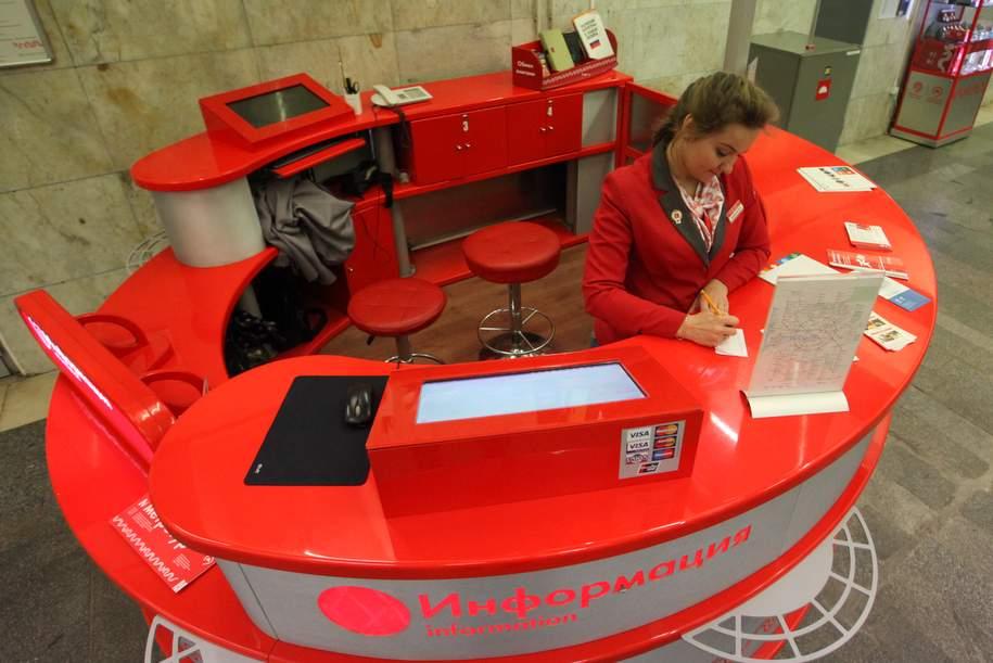 В метро начали продавать кольца с функцией карты «Тройка»
