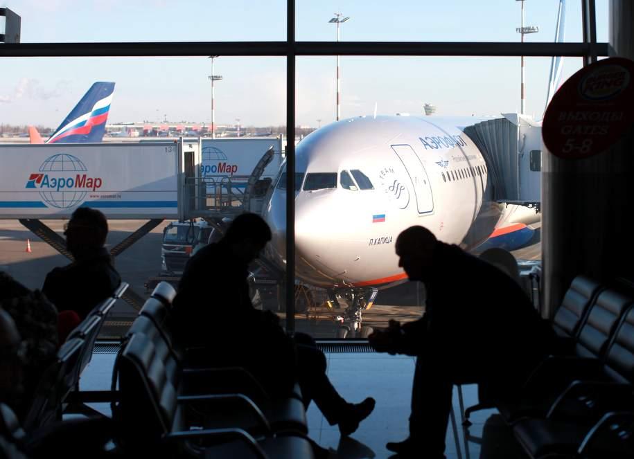 В Москве открылся центр управления полетами