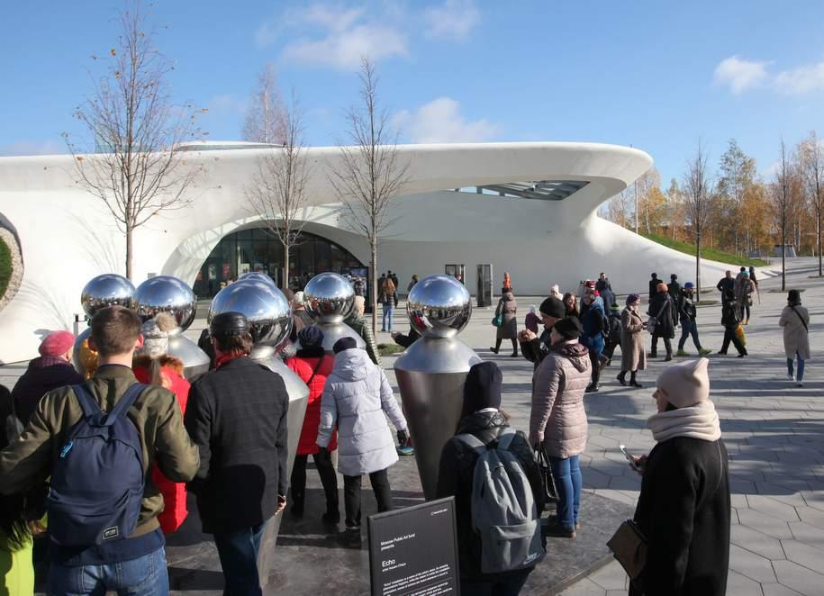 Праздник «Зарядье осени» ждет москвичей 28 октября