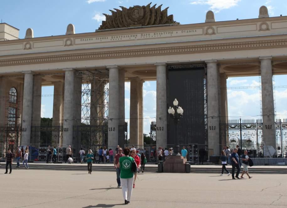 Фестиваль энергосбережения пройдет в парке Горького на День города