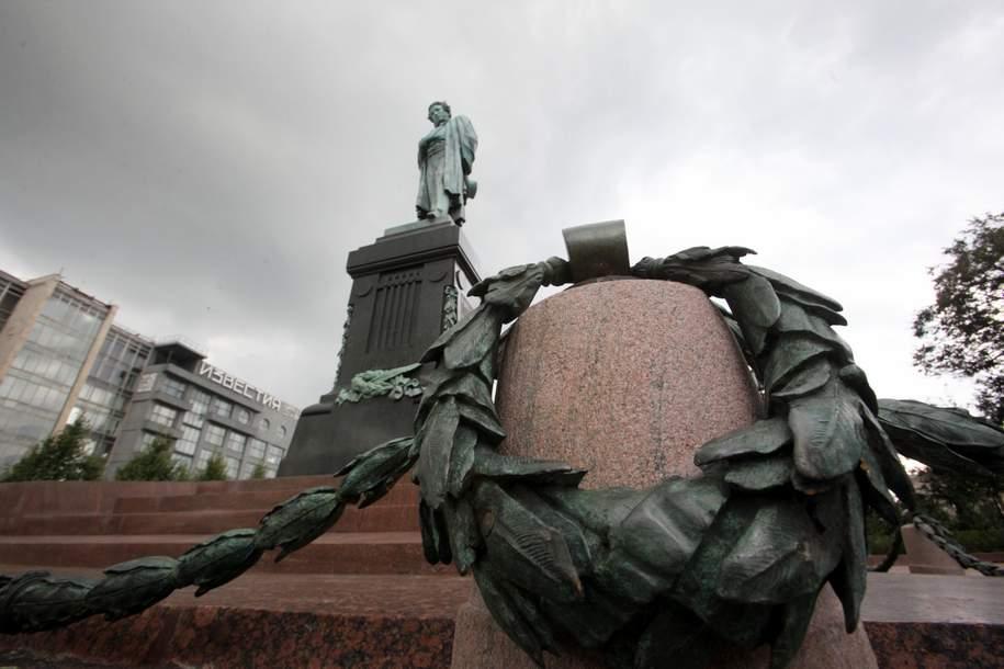 Шествие в честь Октябрьской революции прошло в Москве