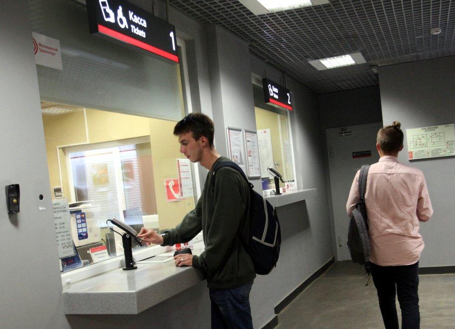 Билеты в честь юбилея такси появились в кассах метро