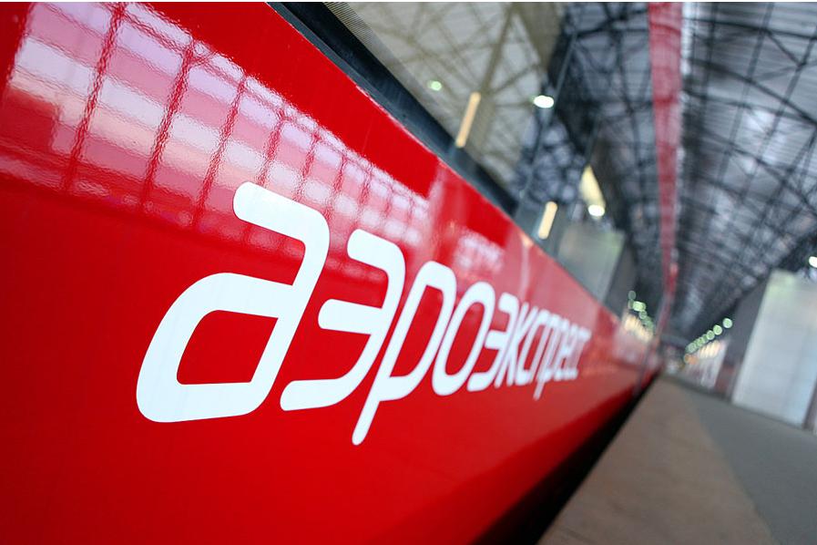 Движение «Аэроэкспрессов» в Шереметьево восстановлено