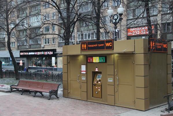 В Москве стартовала реновация передвижных туалетов
