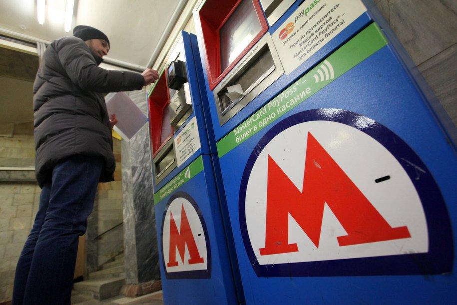 На «Киевской» установили дополнительные автоматы по продаже билетов