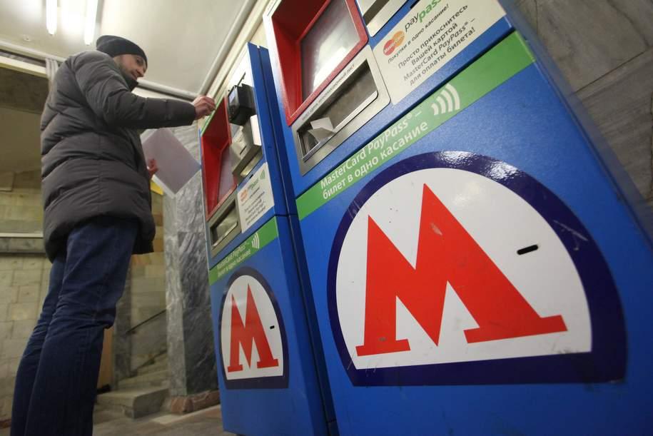 На 17 станциях метро появятся мобильные кассиры