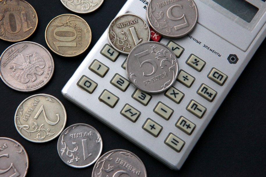 Банк «Новый символ» лишился лицензии