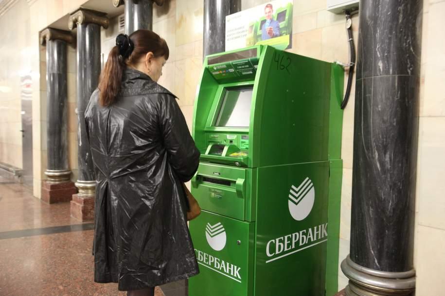 Свыше 100 банкоматов Сбербанка демонтируют на станциях метро