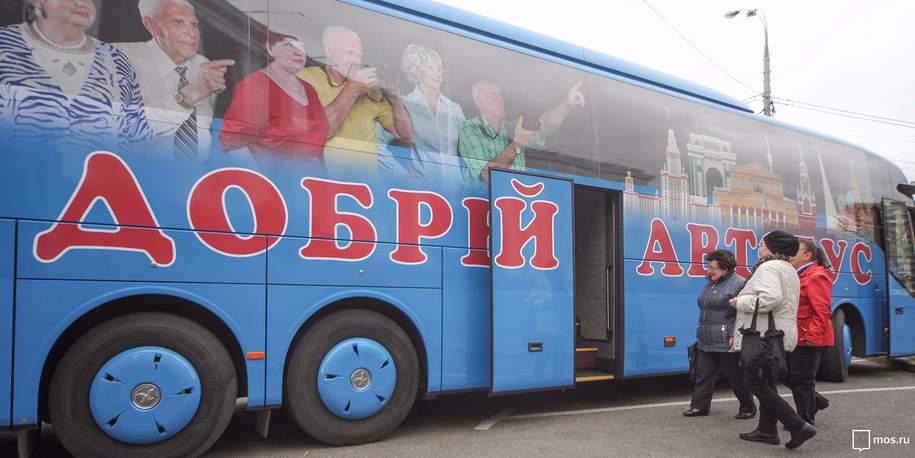 Почти 1,5 тыс. пенсионеров перевез «Добрый автобус» за октябрь
