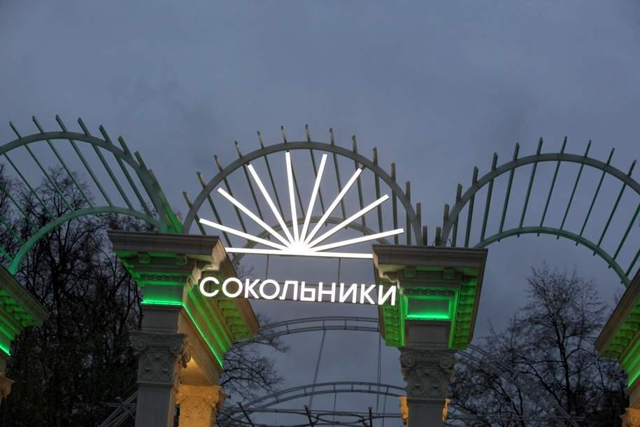 В парке «Сокольники» появился единый экскурсионный билет