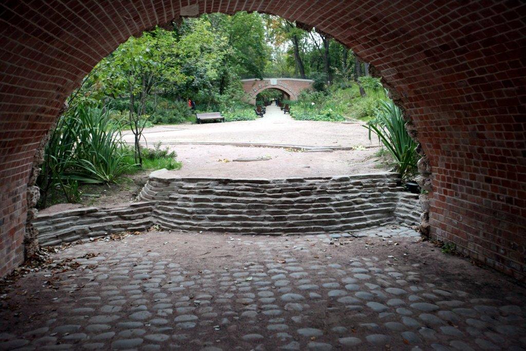 В Москве открылся «Сад будущего»