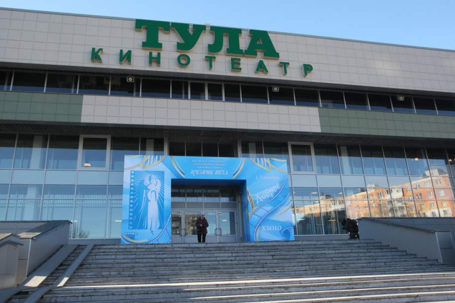 Кинотеатр «Тула» открылся после ремонта