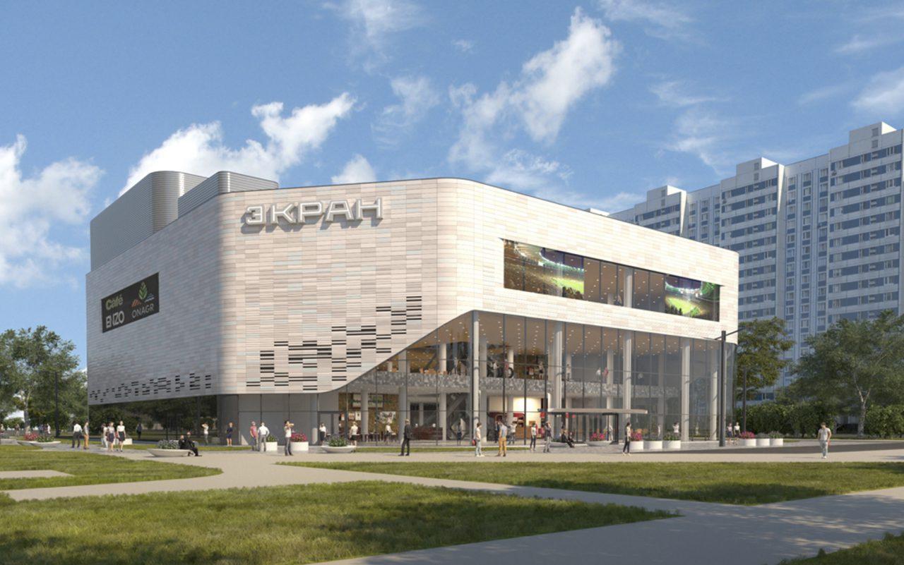 Кинотеатр «Экран» станет развлекательным центром в 2018 году