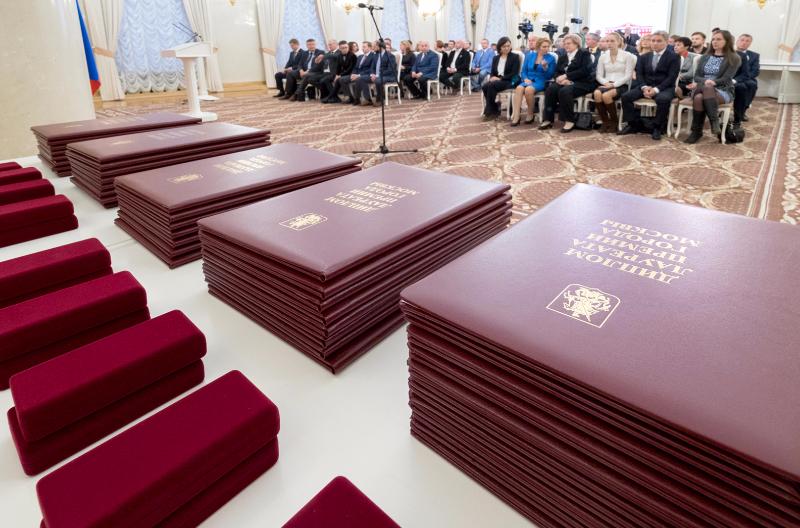 В Москве прошла церемония вручения премий в области медицины