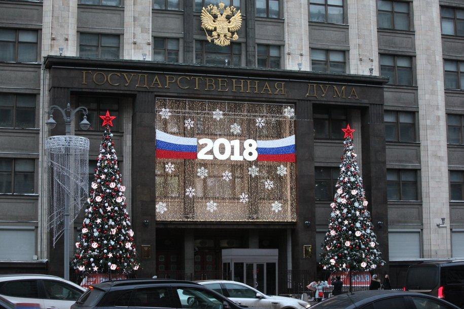 В столице зажглась праздничная подсветка зданий