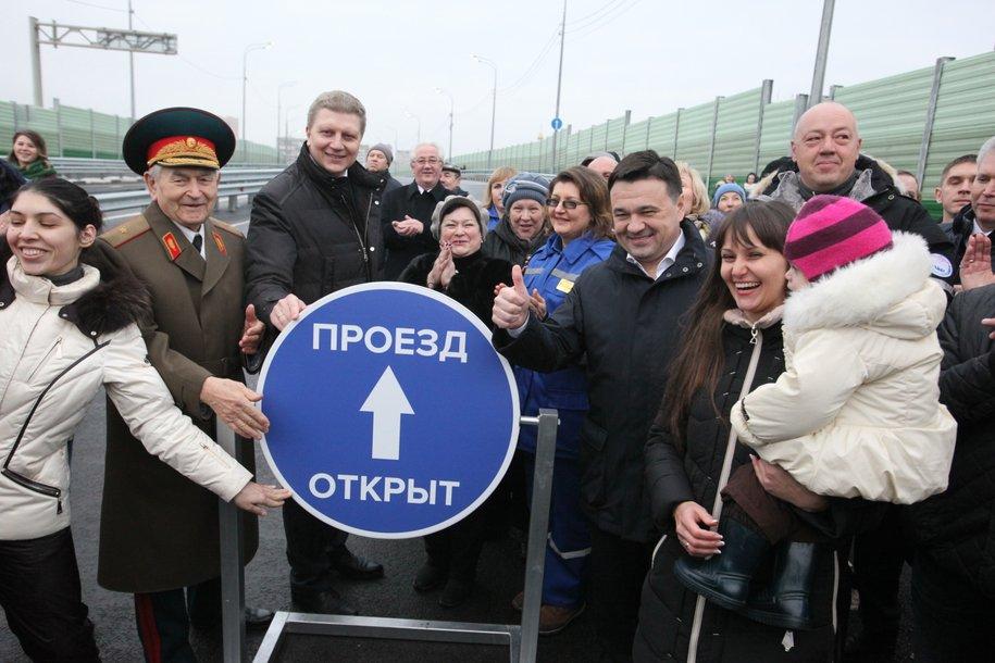 Андрей Воробьев открыл движение по новой эстакаде в Одинцово