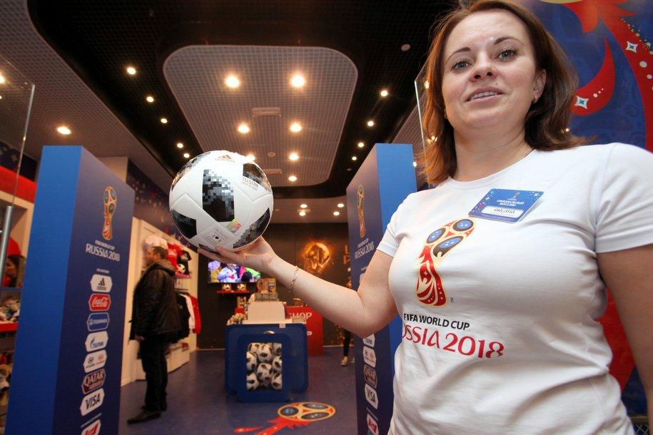 На Лубянке открылся первый официальный магазин ЧМ-2018 по футболу