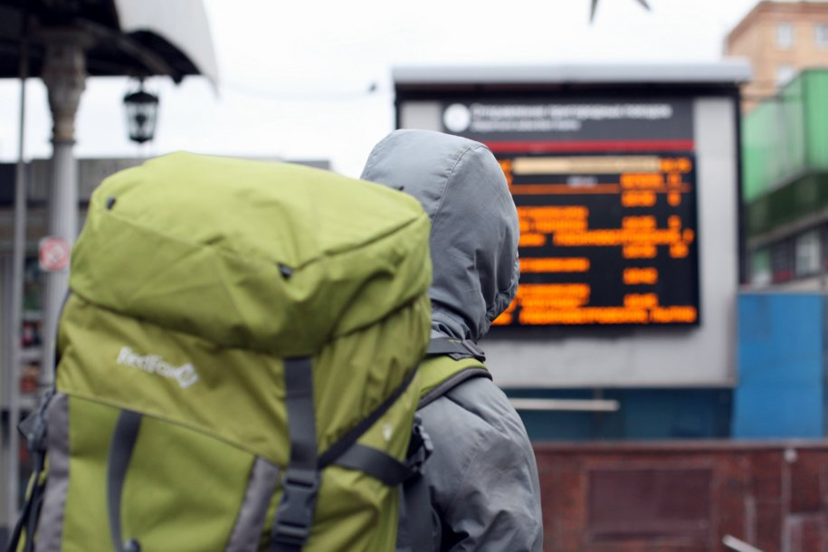 До11:00 вторника вПодмосковье сохранится непогода— МЧС