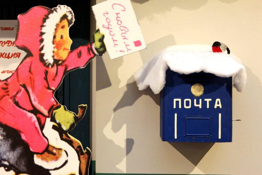 Почта Деда Мороза открылась в пяти парках