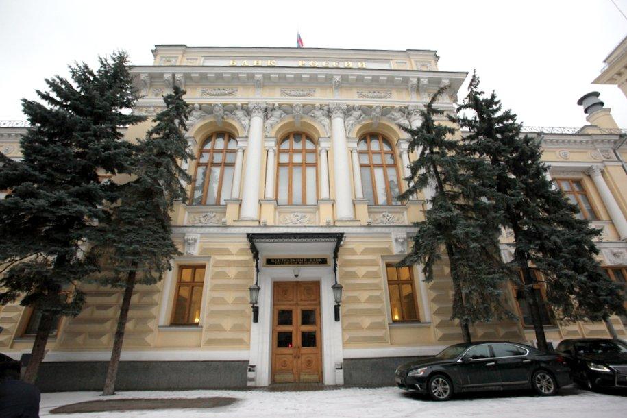 Центральный Банк отозвал лицензию у банка «Преодоление»
