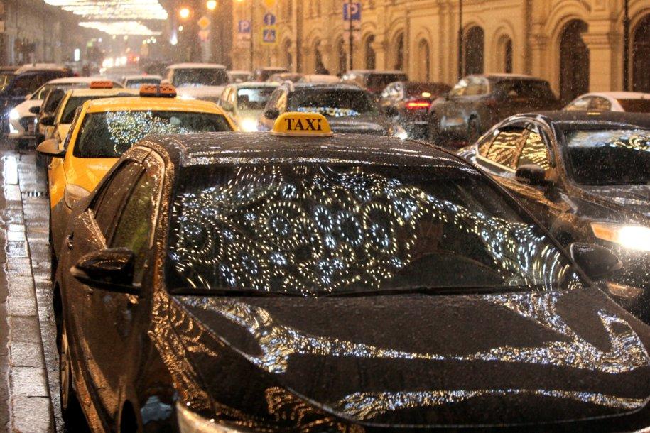 В «Яндекс.Такси» запустили сервис совместных поездок