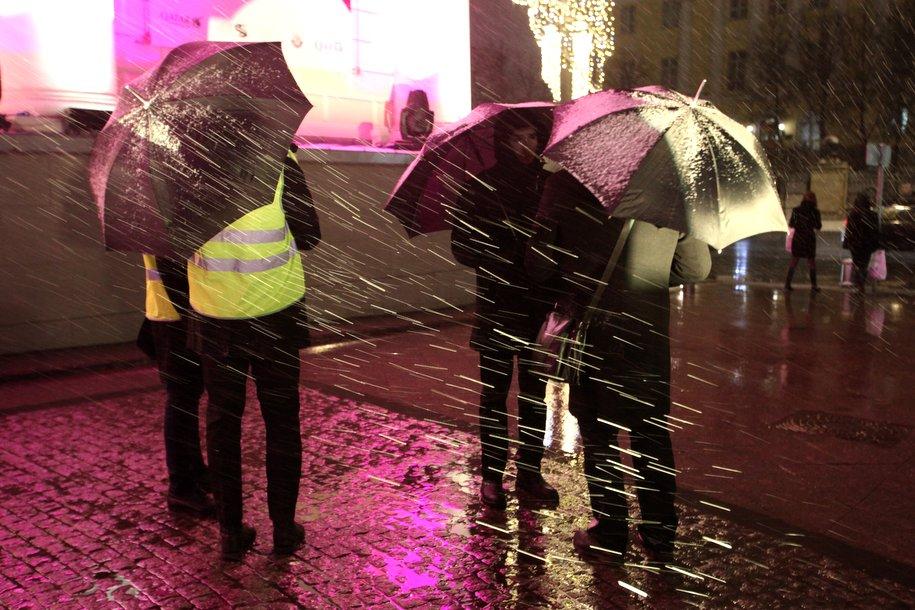 МЧС предупреждает москвичей об ухудшении погоды