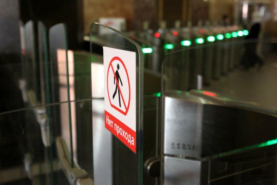 Три станции «зеленой» ветки закроют 16 и 17 декабря