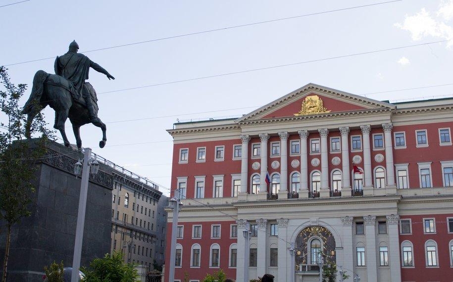 Власти утвердили столичный бюджет на ближайшие три года