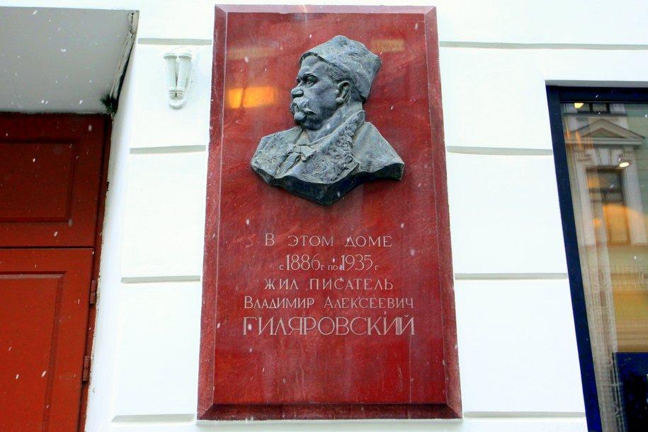 Центр Гиляровского откроется в Столешникове переулке