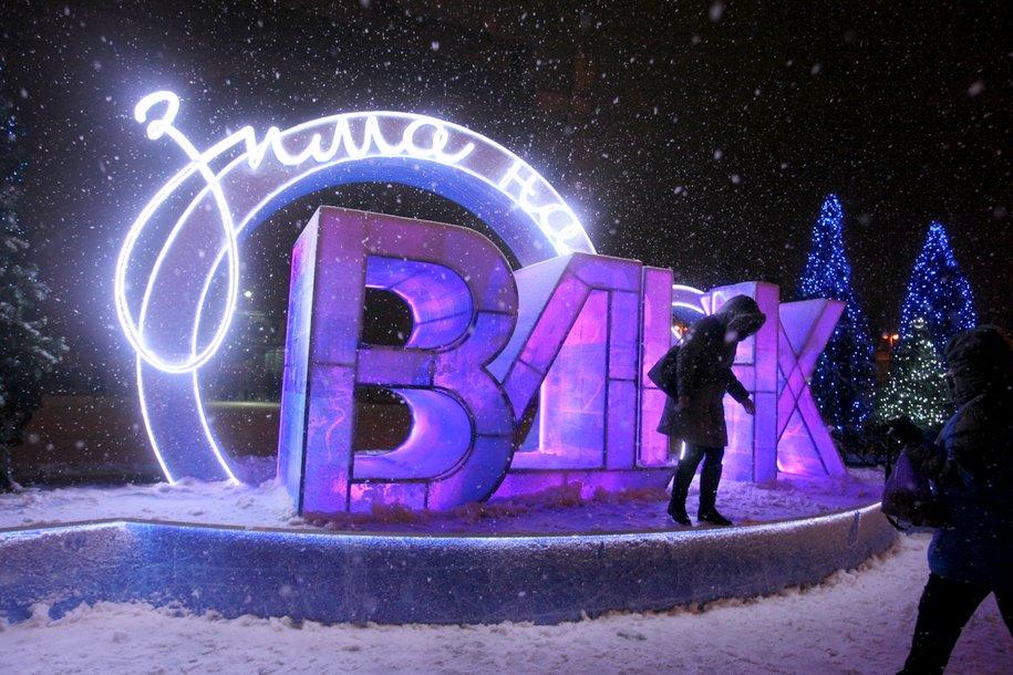 На ВДНХ открылось светотехническое шоу «Времена года»