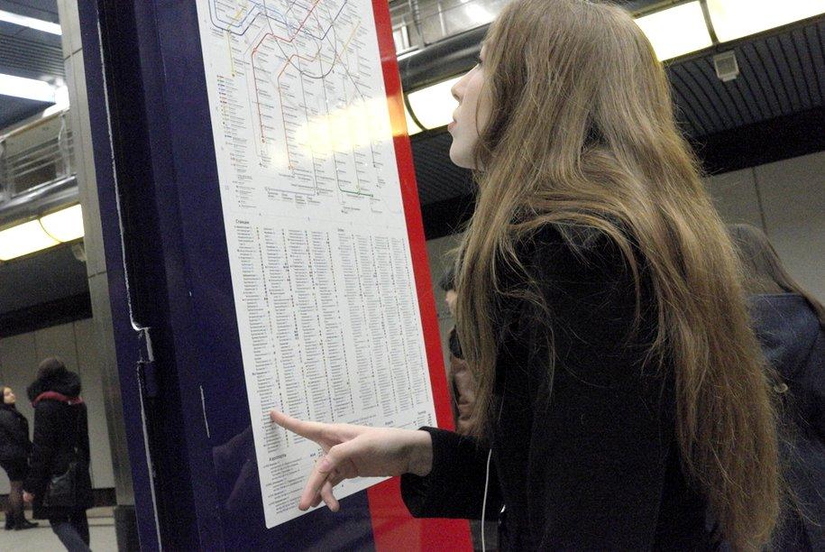 Мосметро назвало самые популярные станции в Новогоднюю ночь